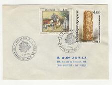 France 2 timbres sur lettre 1984 tampon Marseille  /L424
