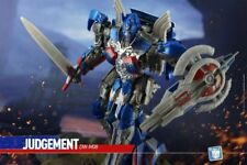 Dr.Wu DW-M08 Combo Pack Sword & Shield For Robot OP Optimus Prime