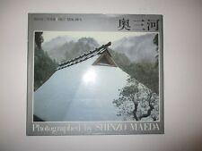 Natural Beauty of Japan: Oku Mikawa by Shinzo Maeda VERY FINE/VERY FINEdj 1985