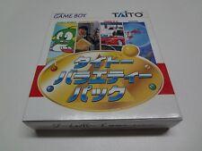 Taito Variety Pack Nintendo Game Boy Japan NEW