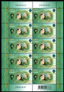 EST_378 2007 Scouts SHEET ERROR VARIETY aura MNH Combined payments & shipping