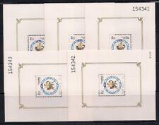 Thailand 1994 Sc #1566 5 s/s Mnh (40851)