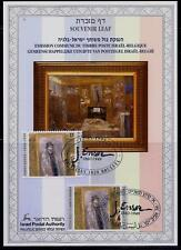 1999 STAMPS JOINT ISSUE ISRAEL BELGIUM CARMEL  # 333 LEAF