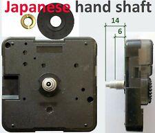Suzuki quartz clock movement, exceptional top spec silent sweep, Japanese shaft