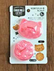 CAT Cookie Biscuit Cutter Mold Paw Pads Fondant Baking DIY