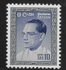 Ceylon Scott #362, Single 1961 Complete Set FVF MH