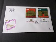 ISRAEL 1972, FDC 1° JOUR GOLDEN GATE, LION'S GATE, ARCHITECTURE