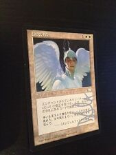 MTG MAGIC WEATHERLIGHT EMPYRIAL ARMOR (JAPANESE ARMURE EMPYREE) NM SIGNEE