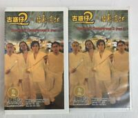 Young & Dangerous 2 VHS 1996 Ekin Cheng Hong Kong English Subs Tai Seng Video
