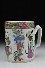 New listing Chinese Export Famille Rose Porcelain Mug w/ Figures & Calligraphy 19th Century