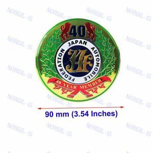 Japan Automobile Federation JDM JAF 40th Emblem Badge For Toyota Front Grille X1