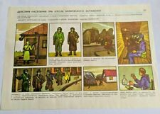 ☭ VTG RARE Soviet russian Poster military space gagarin Red Army Nuclear USSR