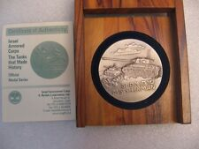 2003 ISRAEL ARMORED CORPS-TANK M51-SHERMAN STATE MEDAL 50mm 93g SILVER +BOX+COA