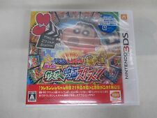 3DS -- Crayon Shin Chan Eiga Stars -- New & Sealed!! Nintendo 3DS, JAPAN. 62394
