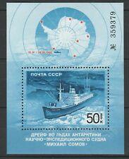 USSR 1986 Ships MNH Block