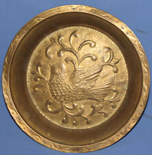 VINTAGE HAND MADE WALL DECOR BIRD FLORAL BRASS BOWL