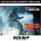 GODZILLA STORE TOHO SFX MOVIES AUTHENTIC VISUAL BOOK VOL.49 GODZILLA 1994