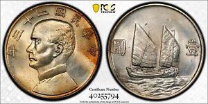 422 1934 China republic Dollar, L&M-110; Y-345  PCGS MS61, nice toned.