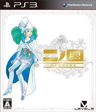 PS3 Ninokuni Ni no Kuni Shiroki Seihai no Joou Japan Import Official F/S