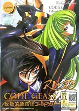 JAPAN DVD Anime CODE GEASS Complete Series R1 + R2 (1-50 End) English Subtitle