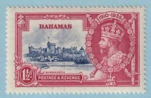 BAHAMAS 92 - RE-ENTRY VARIETY  MINT HINGED OG * NO FAULTS EXTRA FINE!