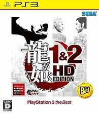 Yakuza Ryu ga Gotoku 1&2 HD EDITION PlayStation?3 the Best