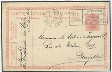 Belgium Olympische Spiele Olympic Games 1920 Bruxelles QL without - between hour