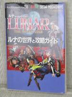 LUNAR THE SILVER STAR Guide Sega MD Mega CD 1992 Book TK