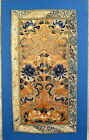 ANTIQUE CHINESE QING DYNASTY SILK EMBROIDERED EMBROIDERY PANEL DRAGONS FLOWERS