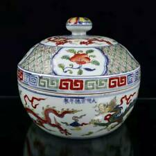 Chinese Porcelain Handmade Exquisite Pot 35588