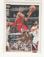 SCOTTIE PIPPEN 1994-95 Upper Deck Collector's Choice #33 Chicago Bulls Mint