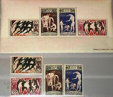 GABON GABUN 203-6 Block 2 C22-5a Olympics 1964 Tokyo Sport Ancient Art Kunst MNH