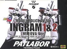 CM's - Brave Gokin 15 Patlabor Ingram 1 and 2 Early OVA Ver.