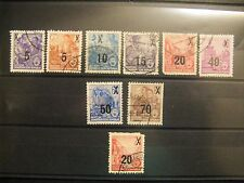 East Germany DDR Sc# 216-223 & 223a, Set of 9 Used, Business Industry Labor