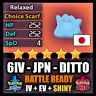 6IV SHINY DITTO Pokemon Sword and Shield Japanese JPN JAP BATTLE READY FAST