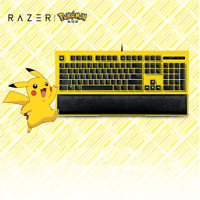 NEW Razer Pokemon Limited Edition Pikachu Gaming Backlight Keyboard