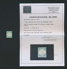 URUGUAY STAMP 1856 80c DILIGENCIA GREEN #2, MINT NO GUM, ROCHA CERT & SIGNED