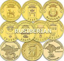 Best Offer! Full Set 10 pcs. Russian Coins 10 Rubles 2014 Crimea & Sevastopol