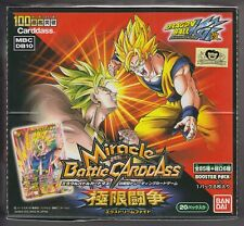 Dragon Ball Miracle Battle Carddass DB09-19 R