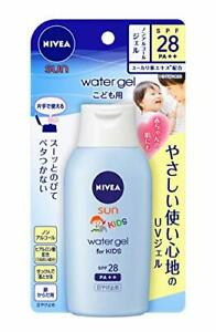 Nibeasan protect water gel for children SPF28 PA 120g from JAPAN [9b0]