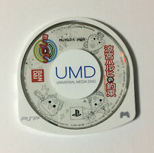 USED PSP Disc Only Suzumiya Haruhi no Yakusoku Premium Box JAPAN PS Portable