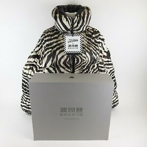 Jean Paul Gaultier x Bosideng Brown & White Zebra Cropped Down Jacket NEW NWT
