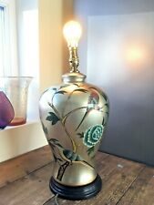 BEAUTIFUL GOLDEN CHINESE JAR TABLE LAMP DECORATED WITH BIRDS & FLOWERS - VINTAGE