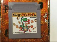 Yoshi's Cookie JPN Import Original Nintendo Gameboy Clean Tested Authentic