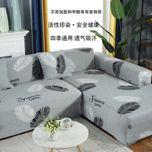 Sectional Floral Sofa Cover Elastic For Room L Shaped Chaise Lounge  Tight  Wrap