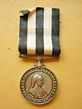 More details for vintage st john ambulance service medal order of st john with ribbon