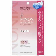 Minon Amino Moist Moisturizing Face Mask 4 sheets per pack x 22ml each Japan