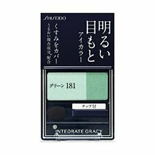 Made in JAPAN Shiseido Integrate Gracy Eye Shadow Color Powder type