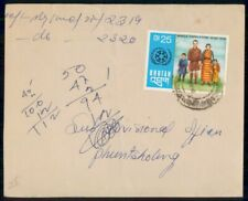 Mayfairstamps Bhutan 190s World Population Year Stamp Cover wwg11291