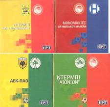 OLYMPIAKOS / PANATHINAIKOS / AEK / ARIS THES / IRAKLIS DERBY GREEK SOCCER 4DVDs